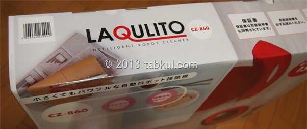 CCP-LAQULITO-CZ-860-UNBOX-P1026164