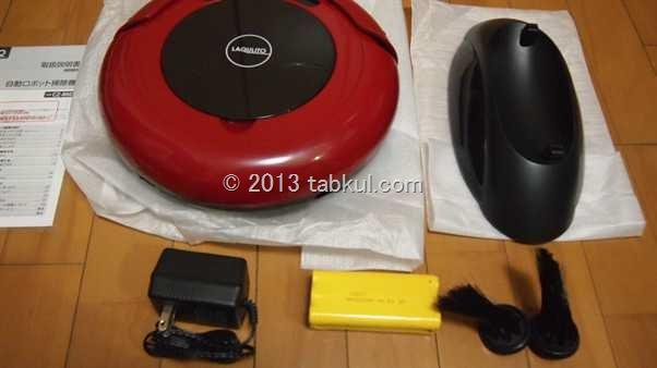 CCP-LAQULITO-CZ-860-UNBOX-P1026171