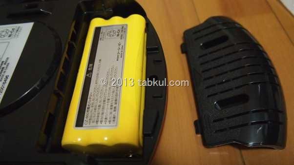 CCP-LAQULITO-CZ-860-UNBOX-P1026174