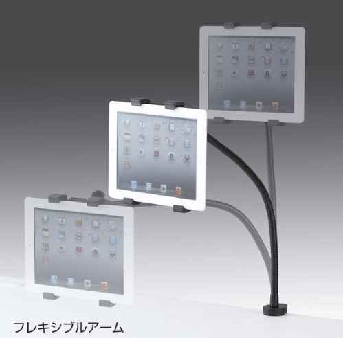 Nexus 7 や iPad シリーズのアームスタンド 4選、「7~10インチのタブレット限定」