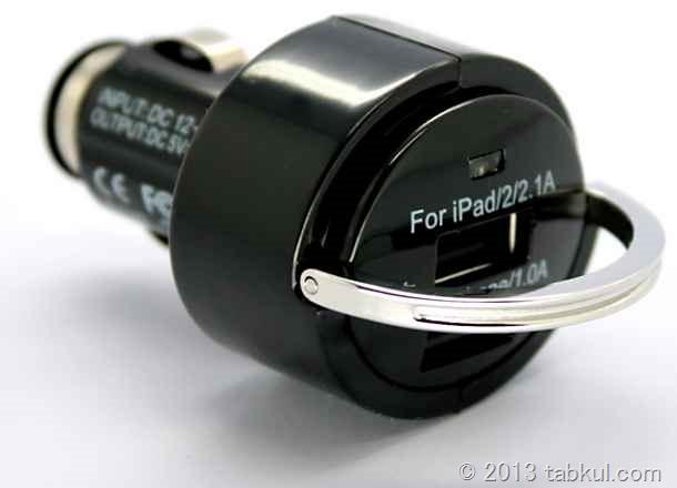 シガーソケット専用 USB充電器 3選「高出力3.1A & 同時充電可 & 2ポート」