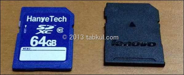 IdeaPad-Yoga-13-SD-2013-01-01 23.48.14