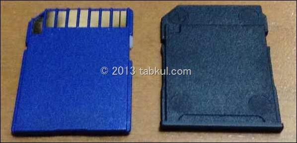 IdeaPad-Yoga-13-SD-2013-01-01 23.49.04