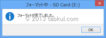 IdeaPad-Yoga-13-SDXC-Card-5