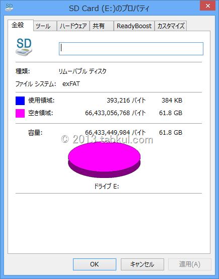 IdeaPad-Yoga-13-SDXC-Card-6