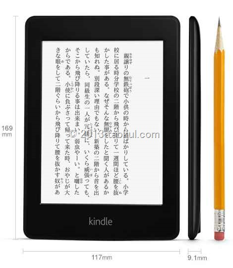 Kindle-Paperwhite-size
