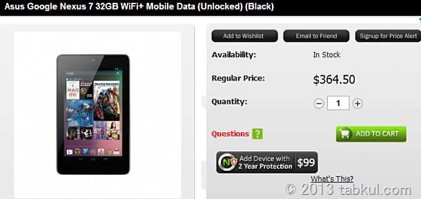Nexus 7 SIMフリー版を国内外で価格比較、アマゾンが安かった話 / 2013年1月時点