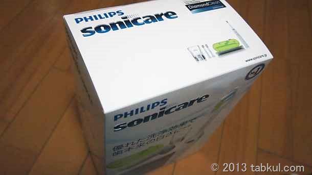 USB対応の電動歯ブラシ、開封レビュー「PHILIPS ソニッケアー ダイヤモンドクリーン HX9333/04」