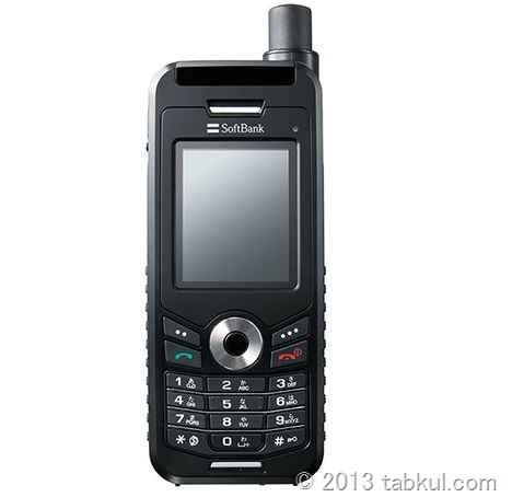 ソフトバンク、国内エリア100%の衛星電話を月4900円で提供へ