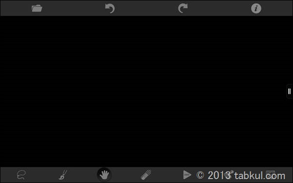 TouchRetouch-Review-2013-01-03 08.02.59