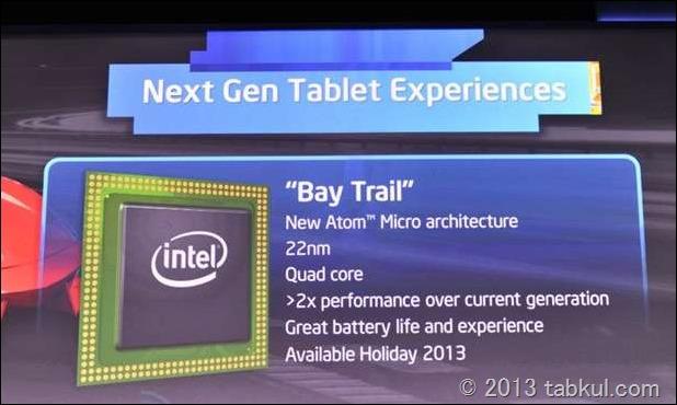 Intel、クアッドコアAtom「Bay Trail」を発表、2013年末にも登場へ