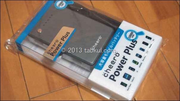 格安な 大容量モバイルバッテリー「cheero Power Plus」が到着、開封レビュー(サイズ比較や付属コネクタなど)