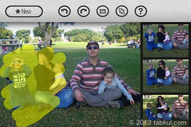 写真合成は なぞるだけ! GroupShot が無料セール中 / iOSアプリ