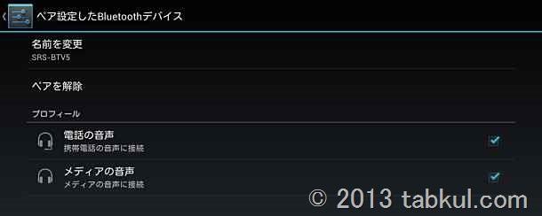 2013-02-16 01.51.30