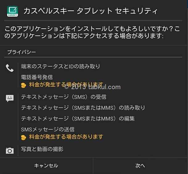 2013-01-29 05.34.49