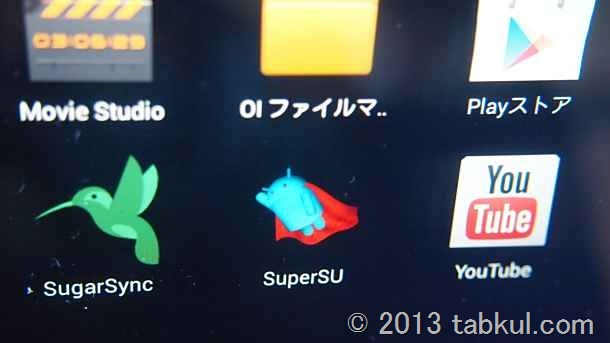 Nexus 10 レビュー 15 | root化(後編) CWM recovery と SuperSU のインストール方法