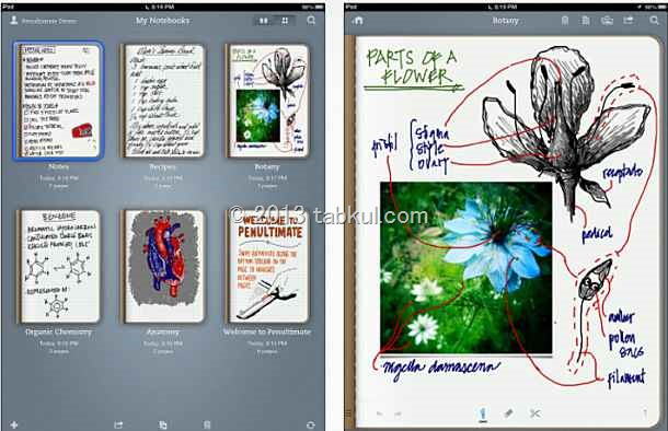 iPad用 手書きアプリ「Penultimate」が無料セール中(通常85円) / iOS