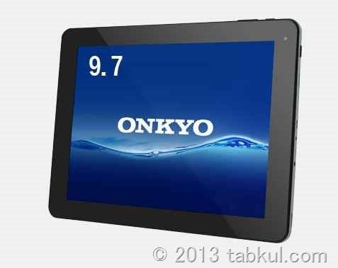 ONKYO から Retina相当のタブレット「TA09C-B41R3」が3/8発売、価格は27,800円