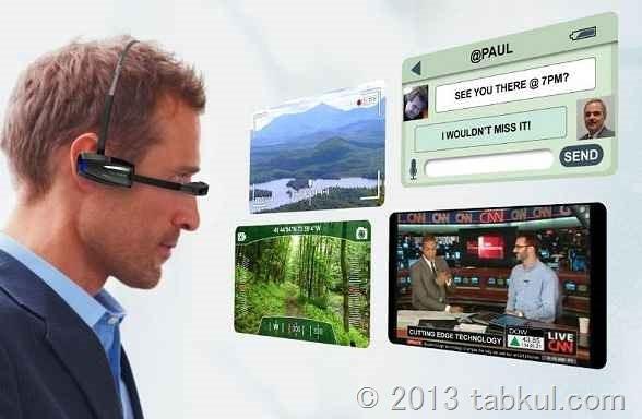 「Vuzix Smart Glasses M100」は Android搭載ヘッドマウントディスプレイ、価格は約499ドル