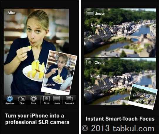 一眼レフカメラ風にピンぼけ写真になる「Big Lens」が無料セール中 / iOSアプリ