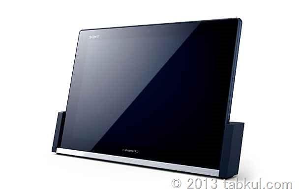 ソニーモバイル、「Xperia Tablet Z」 Wi-Fi版を4月発売へ