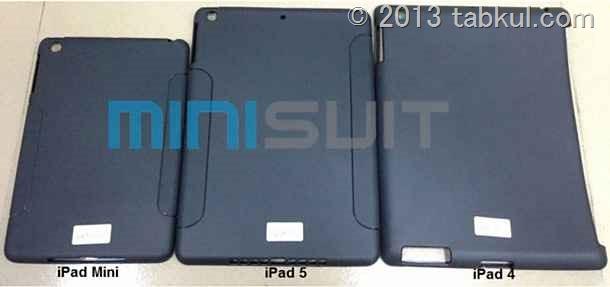 第5世代 iPad は 6月リリースか、既にサードパーティ製ケースが作られている話 / iPad 5