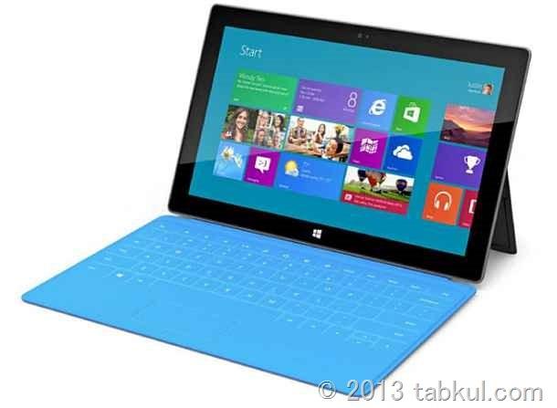Surface RT版が日本向けに3月から発売か