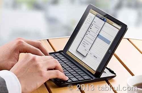 iPad mini 専用カバー型キーボード「400-SKB041」登場、スリープにも対応