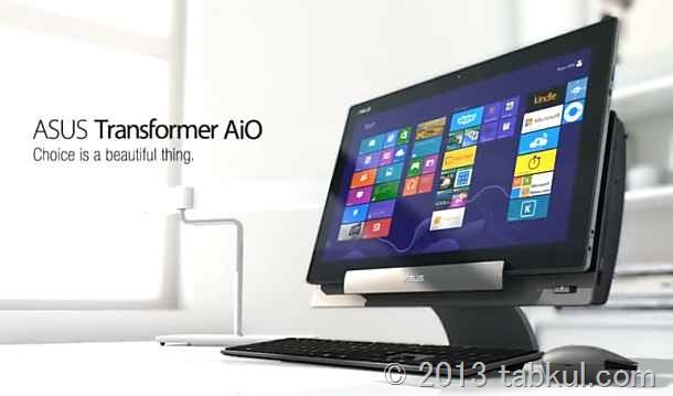 Windows8 と Android が使えるPC、「ASUS Transformer AiO P1801」