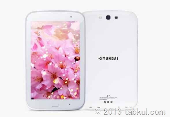 「HYUNDAI T7」は買いか、Nexus 7 とスペック比較(7インチ対決)