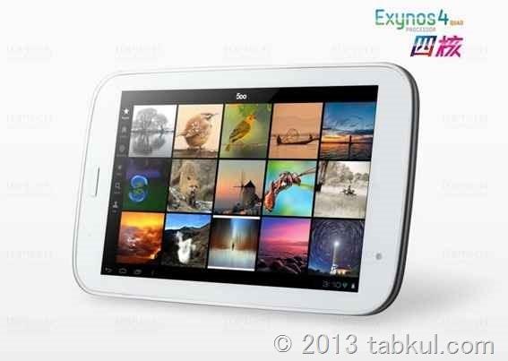 Tegra 3 超えの「HYUNDAI T7」が国内で取扱開始、価格は 17,980円
