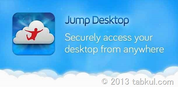 JumpDesktop