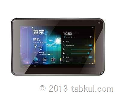 7インチ「恵安 M702S」は 8,000円以下で販売中、スペックほか
