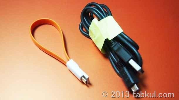 コンパクトさ比較、マグネット付きUSBケーブル vs 標準USBケーブル