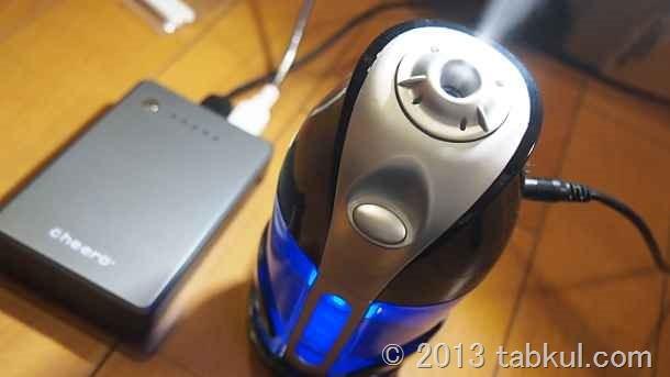 写真で見るレビュー、USB加湿器「GH-USB-MISTCARK」は使えるか