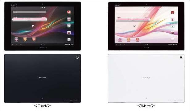 ドコモ「Xperia Tablet Z SO-03E」を3/22発売、定価と月々サポートほか