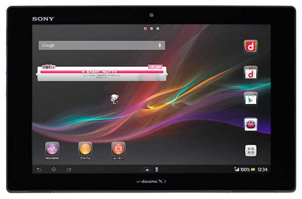 Xi対応 防水防塵タブレット Xperia Tablet Z(SO-03E)が本日より販売開始