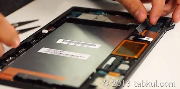 ソニー、Xperia Tablet Zの分解動画を公開