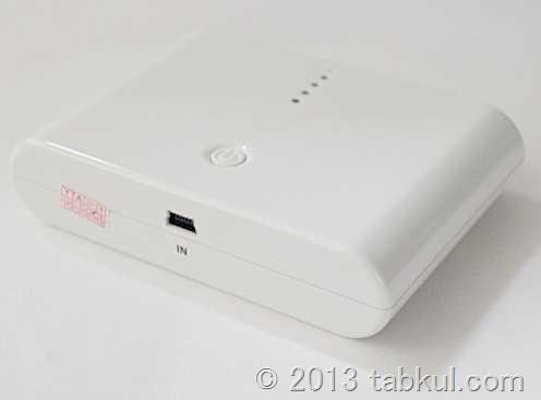 大容量モバイルバッテリー「enecharger 12800mAh」が 2,679円で販売中