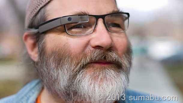「Google Glass」をメガネに装着できるモデル、2013年中に提供予定