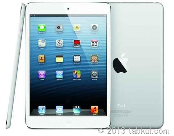 Retina搭載 iPad mini は 2013年7~12月発売か
