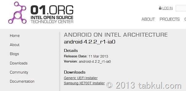 Intel、Windows 8 でデュアルブート可能な Android のソースコード公開