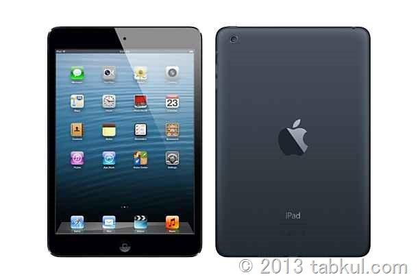 次期 iPad(第5世代)は6月29日にも発表か