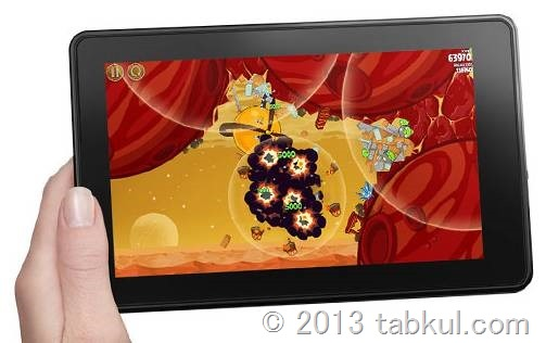 kindle-fire-hd-99.jpg