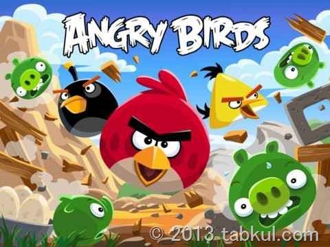 あの 「Angry Birds」と「Angry Birds HD」が初の無料配信中