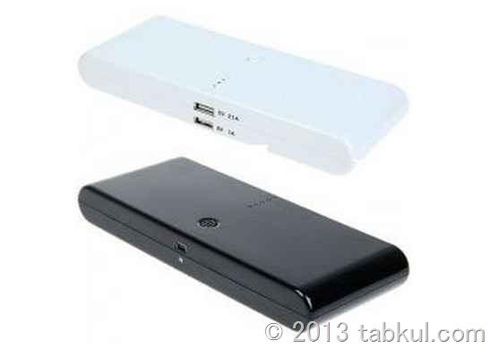 大容量モバイルバッテリー「PowerBank 28000mAh」が4,399円で登場