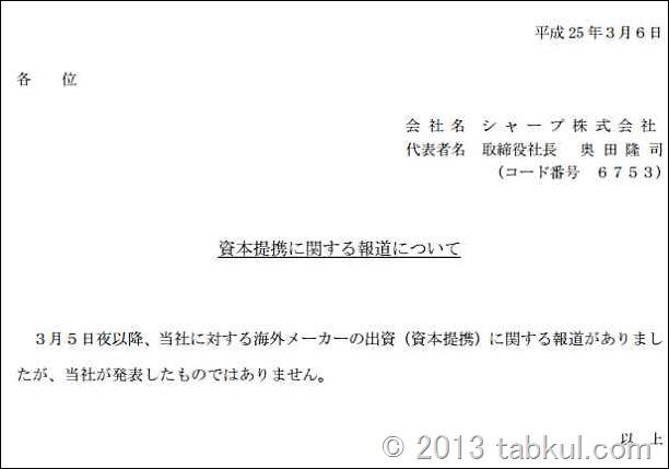 sharp-pdf