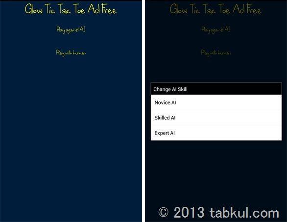 2013-04-11 00.05.37_R