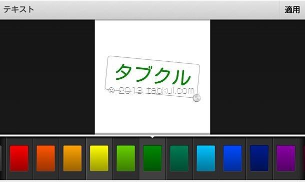 価格不明、ペイントアプリ「Draw Infinity」の試用レビュー / Androidアプリ