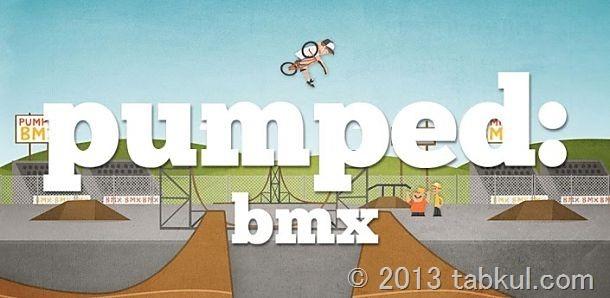 価格 99円、BMX体験ゲーム「Pumped:BMX」の試用レビュー / Androidアプリ